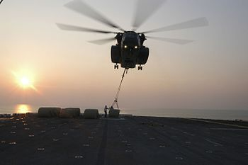 US Navy 050903-N-8154G-253 A U.S. Navy MH-53E ...
